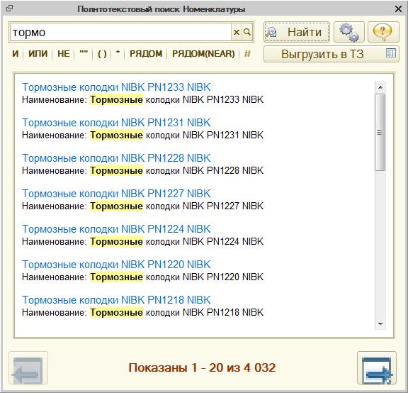 magazka_dzen101.png