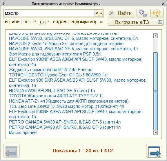 magazka_dzen102.png