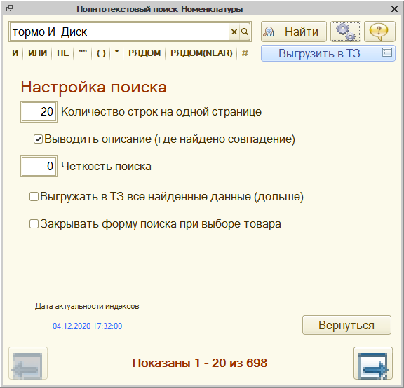 magazka_dzen105.png