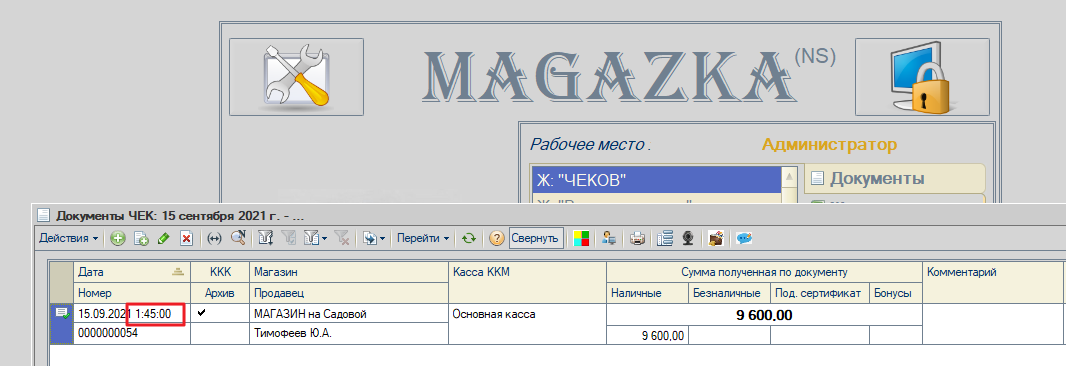 magazkat_1089.png