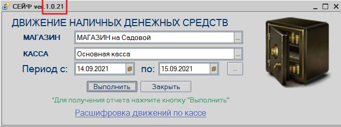 magazkat_1091.png