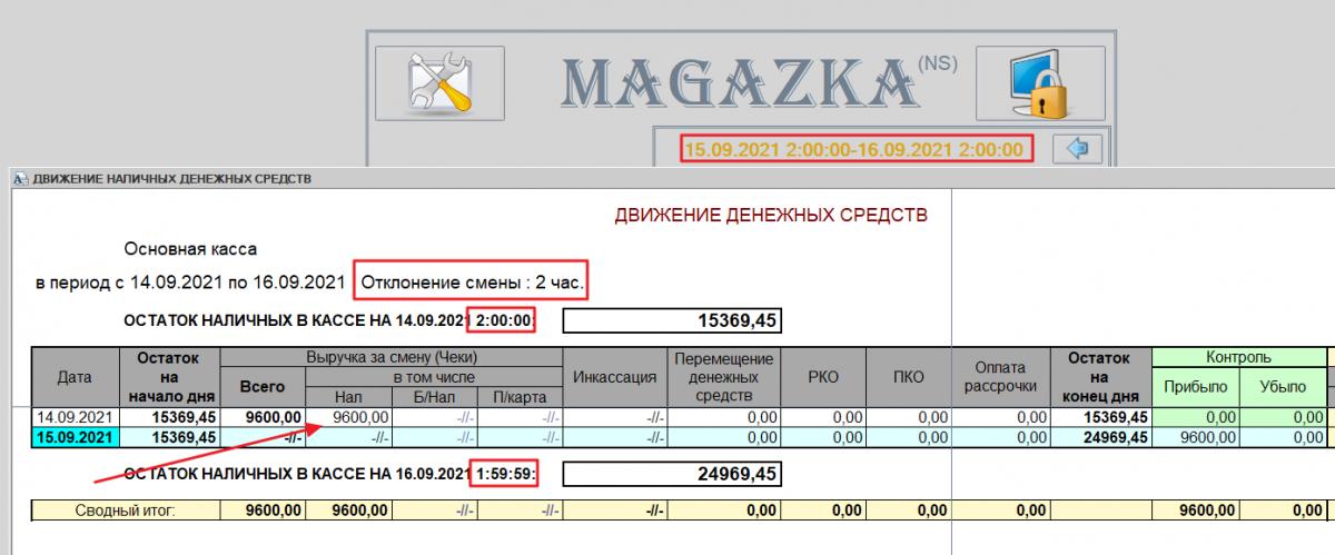 magazkat_1095.png