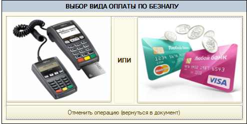 magazkat_1155.png