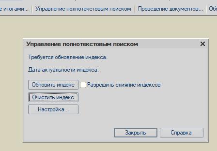 magazkat_642.png