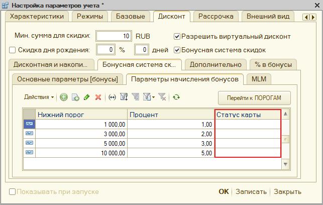 magazkat_705.png