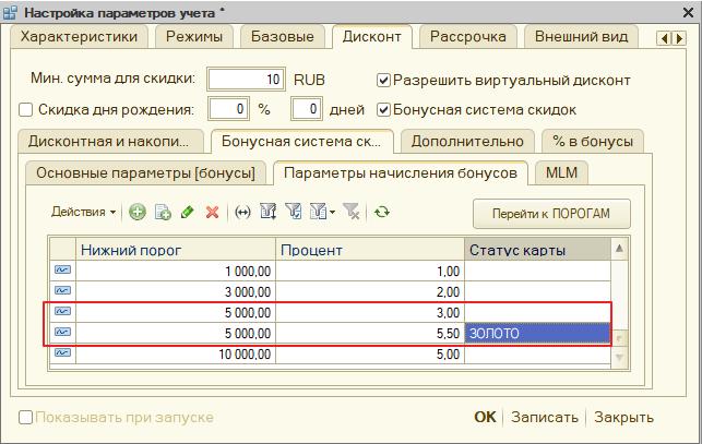 magazkat_707.png