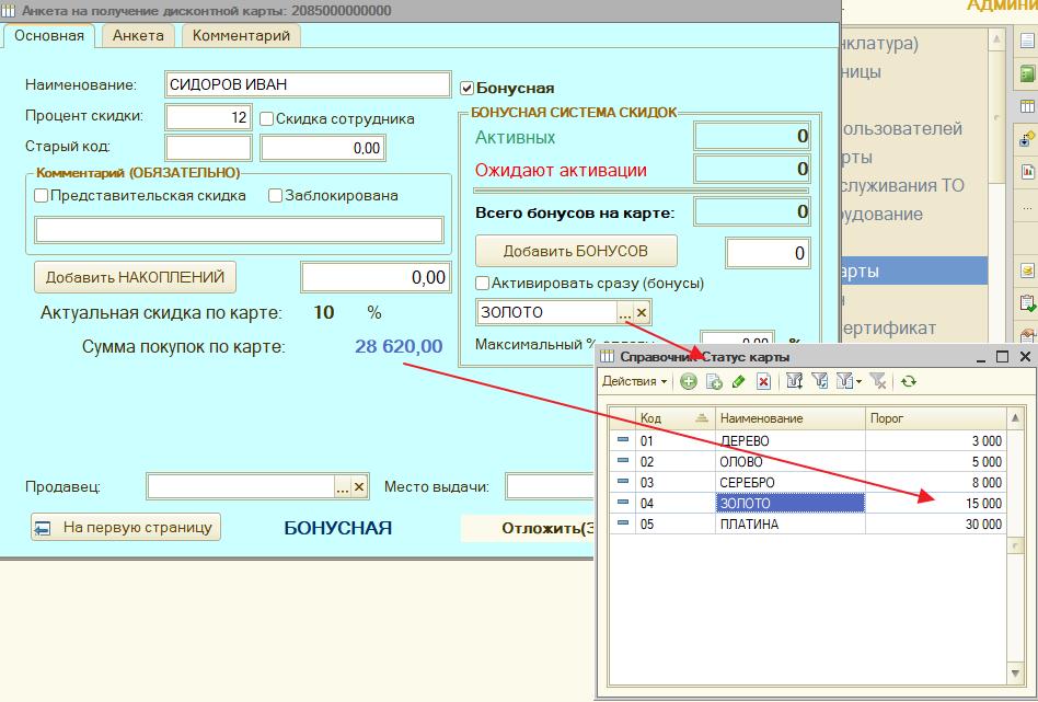 magazkat_709.png