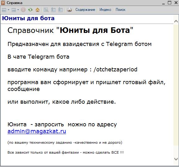 magazkat_780.png