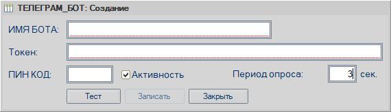 magazkat_781.png