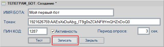magazkat_792.png