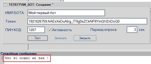 magazkat_793.png