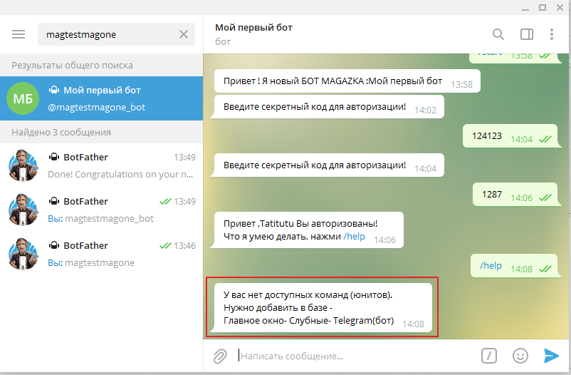 magazkat_799.png