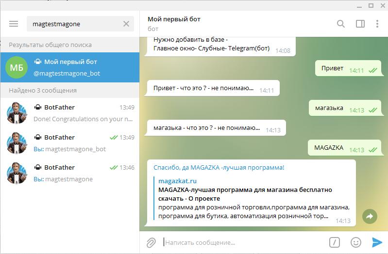 magazkat_801.png