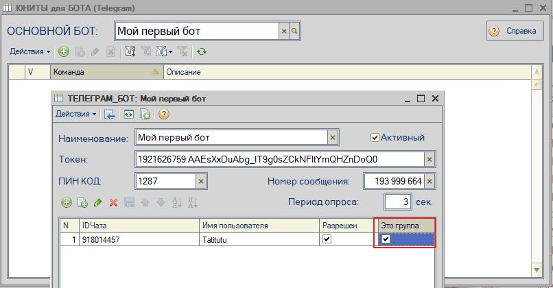 magazkat_803.png