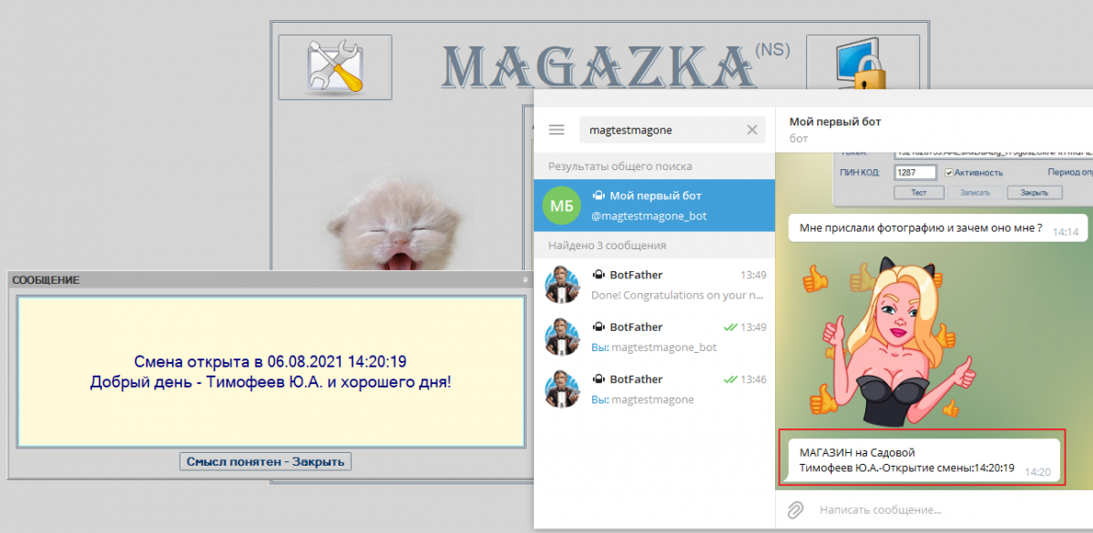 magazkat_806.png