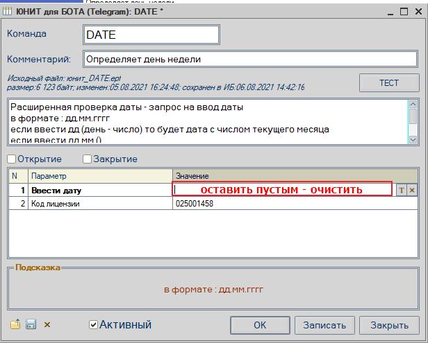 magazkat_811_2021-08-06.png