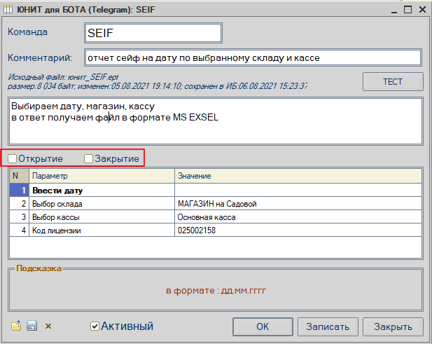 magazkat_833.png
