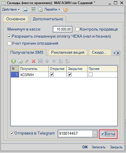 magazkat_834.png