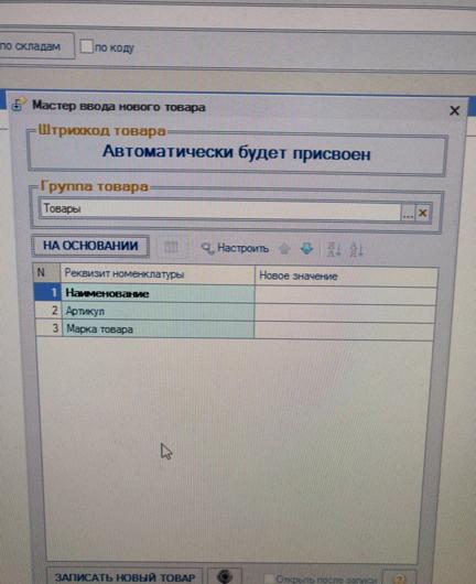 magazka_5236.png
