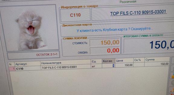 magazka_5237.png