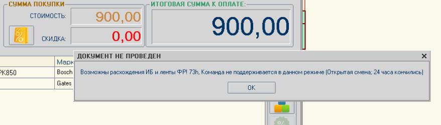 magazkat_1168.png