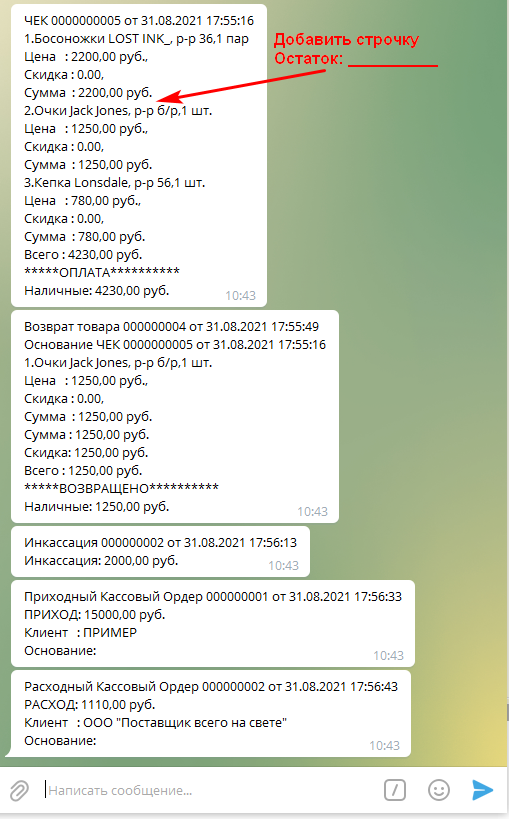 magazkat_1012.png